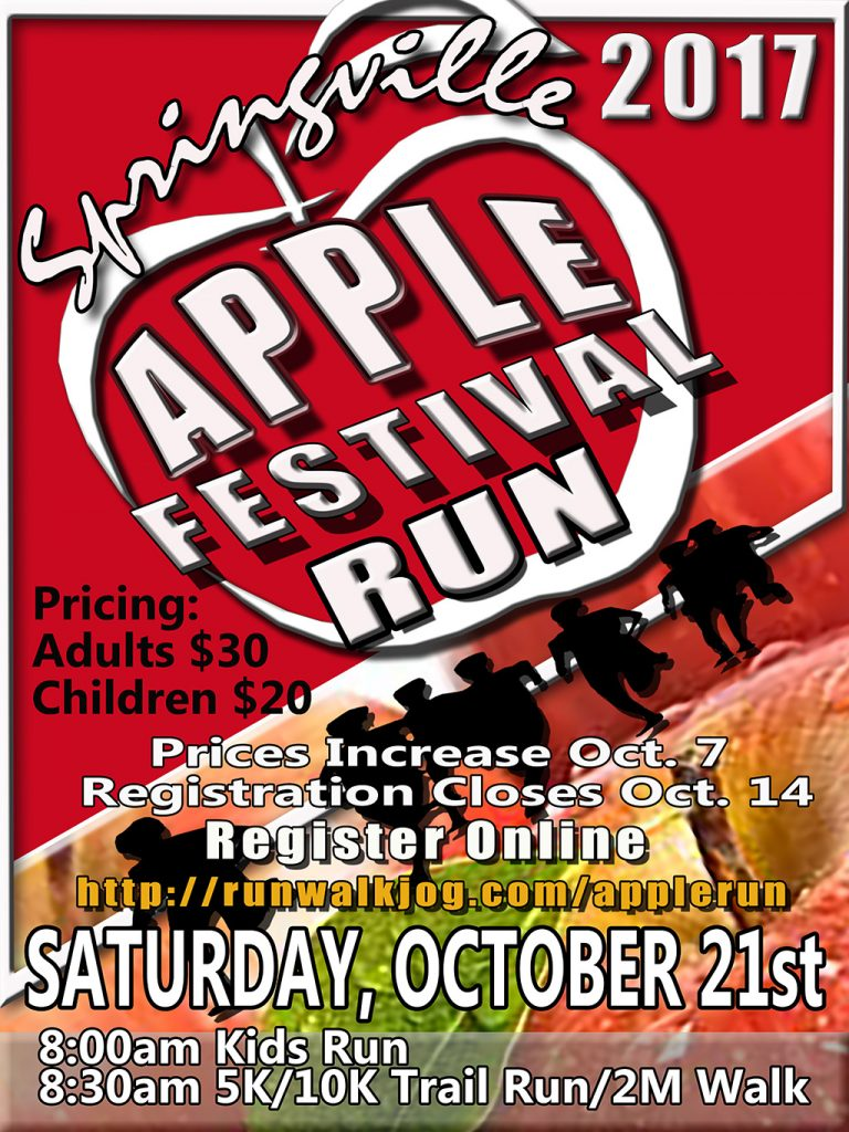 2017 Apple Run